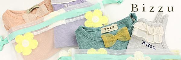 Bizzu(ビズー)・B+(ビープラス)