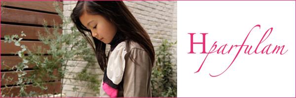 Hparfulam(パフュラン)の子供服のイメージ