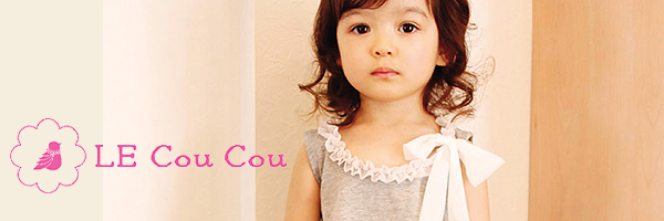 Le CouCou(ル・クク)