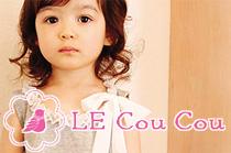 LeCouCou(ル・クク)のベビー服・子供服