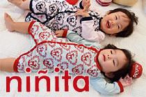 ninita(ニニータ)のベビー服・子供服